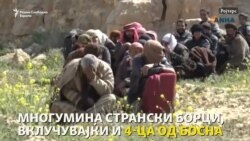 Милитанти од Босна, заробени во Сирија