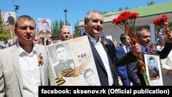 Сергей Аксенов и Владимир Константинов на акции «Бессмертный полк»