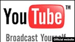 سایت یوتیوب.