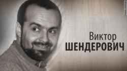 Віктар Шандаровіч: Бескампрамісны не я, а мой жанр