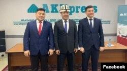 Жаныбек Асанбеков, Мирлан Орозбаев и Милан Турпанов.