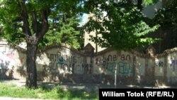 """Inscripții ale """"autonomiștilor"""" la Timișoara"""