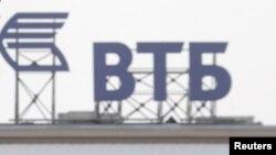 Bank VTB