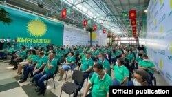 Съезд партии «Кыргызстан».