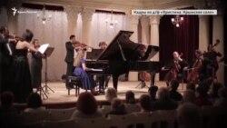 «Христина. Крымское соло»: в Киеве показали фильм о юной пианистке (видео)