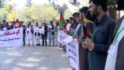 باشندهگان سرپل: حکومت باید ولسوالی کوهستانات را از تصرف طالبان آزاد کند