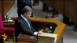 Poroshenko Sworn In As President Of Ukraine