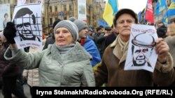 Украина, 1-декабрь, 2013-жыл