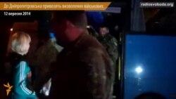 До Дніпропетровська привозять військових, визволених у рамках «мінських домовленостей»