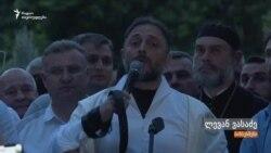 თბილისში ლევან ვასაძის ლეგიონი იქმნება