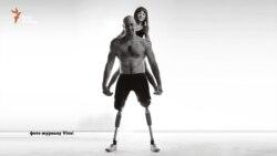 «Мужчині ніколи себе жаліти». Боєць, який втратив обидві ноги, став успішним бізнесменом (відео)