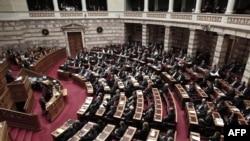 Грчкиот Парламент