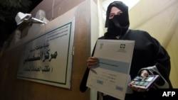 Сауд Арабиясындағы жергілікті кеңеске сайлауға үміткер әйелдердің бірі.