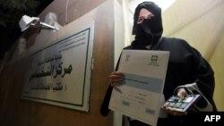 Саудівська Аравія, одна з кандидаток на депутата