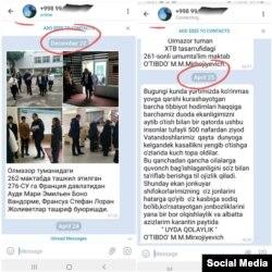 Узбекских учителей и ранее привлекали к кибер-пропаганде.