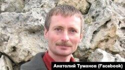 Анатолій Туманов