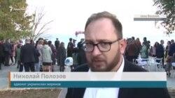 Россия готова вернуть Украине захваченные в Керченском проливе корабли – адвокат Полозов (видео)