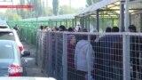 Очереди на границе Кыргызстана и Казахстана