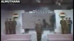 ویدیو کلیپ تبلیغاتی تلویزیون عراق ۲