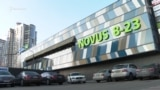 «Бизнес вне политики»: Novus в Крыму | Крымский архив (видео)