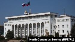 Здание правительства Дагестана, Махачкала