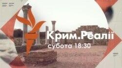 Анонс телепроекту «Крим.Реалії»: Автономний гачок для України
