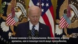 """""""Он один из тех, как и Путин, кто думает, что за автократиями будущее"""""""