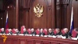 «Світ у відео»: Росія: Суд постановив, що суперечливий закон про іноземних агентів не порушує Конституцію