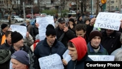 Protest radnika Vranice i Hidrogradnje, januar 2012, foto: depo.ba