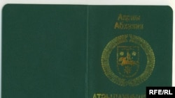 Российский Госзнак разработал макет абхазского заграничного паспорта