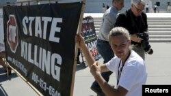 Акція проти смертної кари в США, червень 2015 року