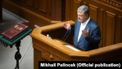 П'ятий президент України Петро Порошенко під час виступу на засіданні Верховної Ради. Київ, 3 вересня 2019 року