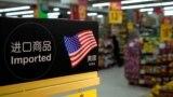 Peking je od jula prošle godine reagovao kontra carinama na američki uvoz vredan 110 milijardi dolara