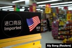Импортные продукты из США в супермаркете в Шанхае