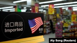 Uprkos pooštravanju tarifa i dobrog stanja američke ekonomije, njen deficit u trgovini sa Kinom se nije smanjio (Na fotografiji trgovina u Šangaju)