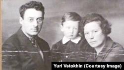 Юрий Ветохин, детское фото с родителями