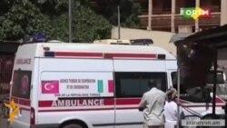 Իսլամիստ զինյալները գրավել են Մալիի Radisson Blu հյուրանոցը