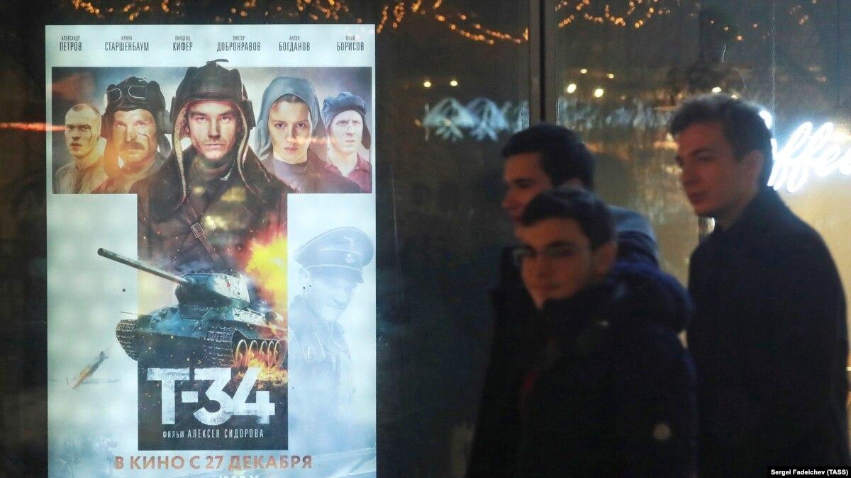 Посольство Украины призвало кинотеатры в США не показывать российский фильм «Т-34»
