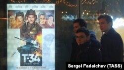 У Росії прем'єра фільму «Т-34» відбулася 1 січня 2019 року