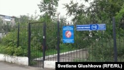 """Вход на территорию пресвитерианской церкви """"Благодать"""". Астана, 8 августа 2013 года."""