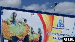 Түбән Камада Медведев күрмәгән тамаша