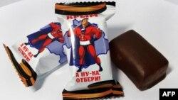 """Конфеты """"Крым. А ну-ка, отбери!"""" новосибирской фабрики """"Шоколадные традиции"""" сделаны из импортного сырья"""