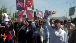 «Світ у відео»: У Кабулі закликали притягнути до відповідальності колишніх військових злочинців