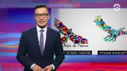 Азия: Исакова обвинили в коррупции, кто украл логотип?