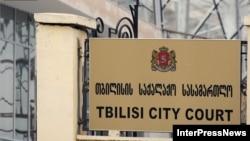 Окончательный вердикт суда пока не объявлен. На оглашение приговора у судьи Бесариона Бугианишвили может уйти несколько дней