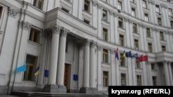 Будівля МЗС України