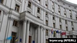 Ukraina Tışqı işler nazirligi. Arhiv resimi