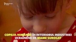 Copilul nimănui: Controversata industrie a mamelor surogat din Ucraina