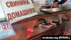 Сьвіное мяса на Камароўцы пераважна з прыватных падворкаў