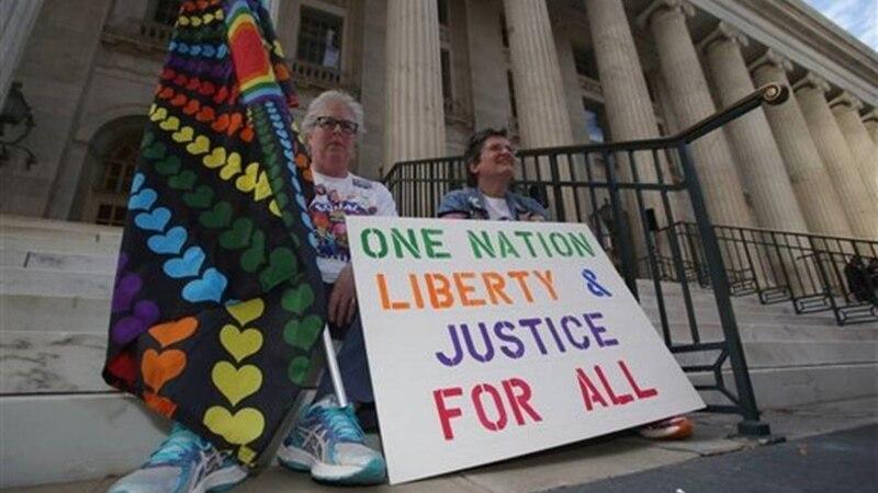 Практицизм против дискриминации